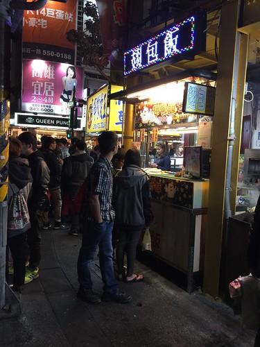 高雄過年餐廳推薦:到松江庭吃到飽日式料理店大吃特吃 (37)