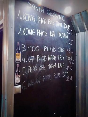 Woo Thai