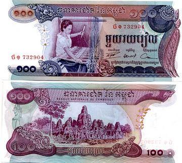 100 Rielov Kambodža 1972-4, Pick 15