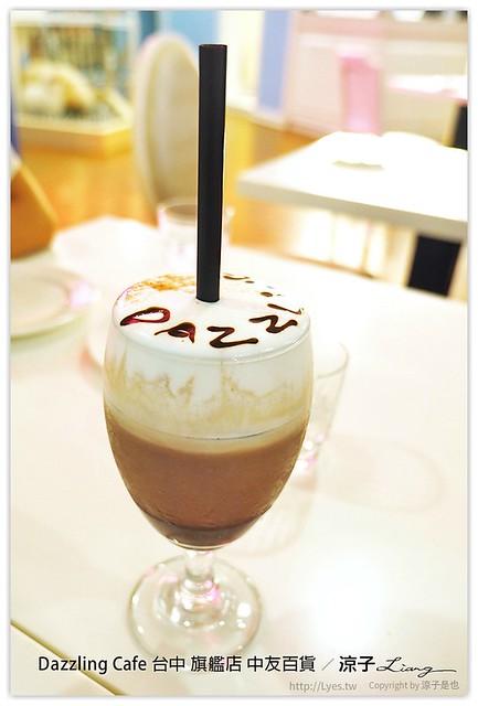 Dazzling Cafe 台中 旗艦店 中友百貨 7