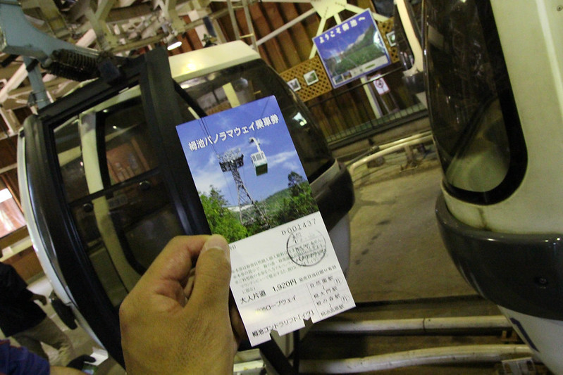 20150726-白馬岳Y-0281.jpg