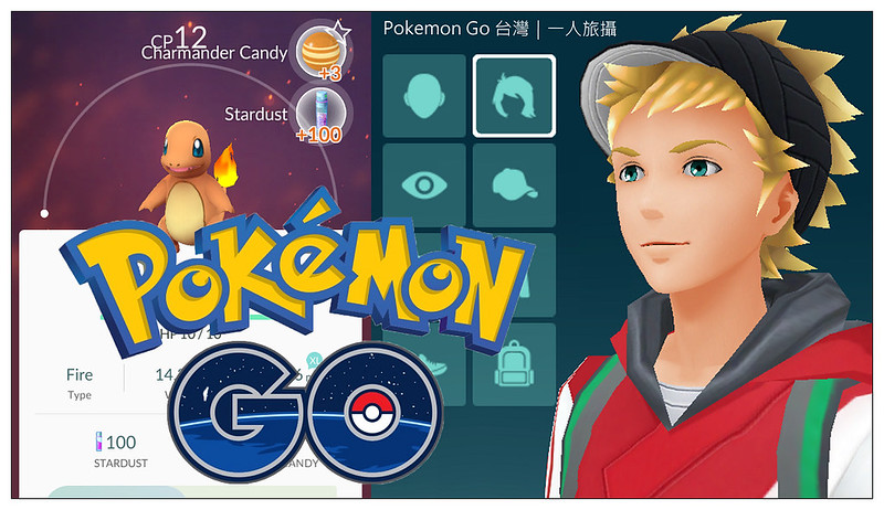 Pokemon Go 台灣 00