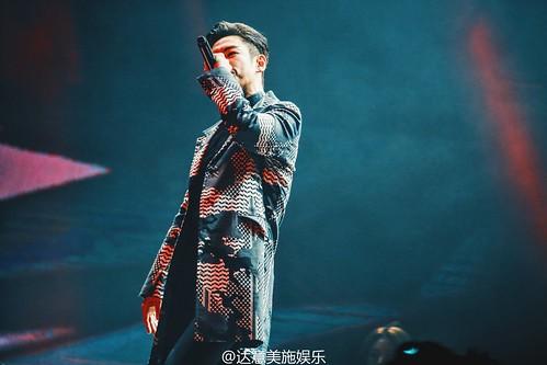 Big Bang - Made V.I.P Tour - Dalian - 26jun2016 - dayimeishi - 23
