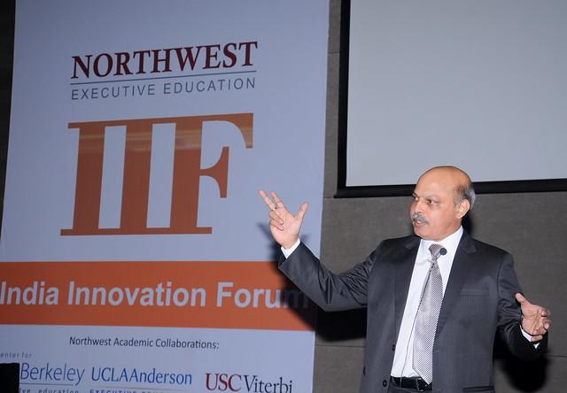 India Innovation Forum 2016