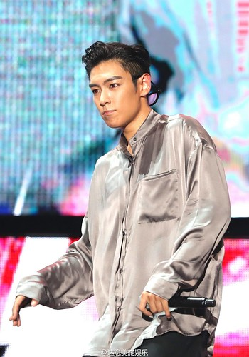 Big Bang - Made V.I.P Tour - Luoyang - 13jul2016 - dayimeishi - 65