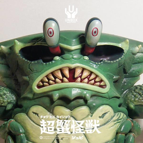 本土玩具設計師的超猛逆襲!JUBI × UNBOX - 《 超蟹怪獸 》チョウ カニ カイジュウ