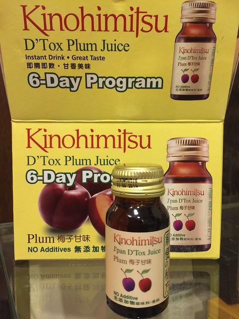 1050924 Kinohimitsu輕輕暢