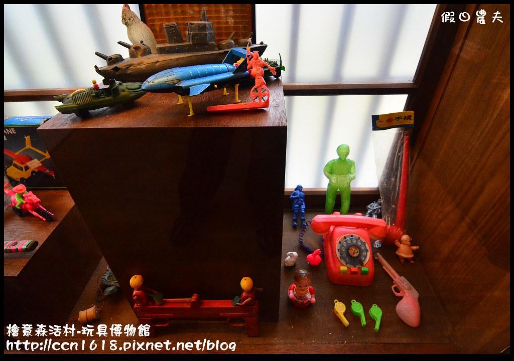 檜意森活村-玩具博物館DSC_6357