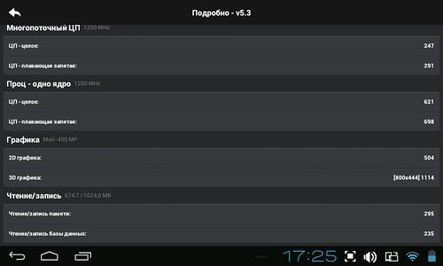 Screenshot_2014-12-08-17-25-38