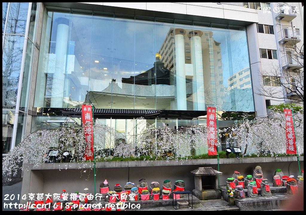 2014京都大阪賞櫻自由行.六角堂DSC_0445