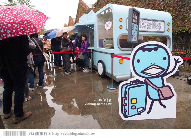 【阿朗基愛旅行】台北華山藝文特區阿朗基展~跟著阿朗基一起環遊世界去!3
