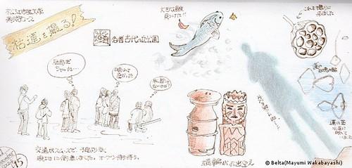 2014_11_21_karehasu_01_s