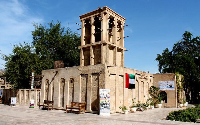 Bastakiah en Bur Dubai