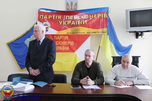 Конференция Волынской областной организации Партии Пенсионеров Украины - Луцк 16.12.2014 г (2)