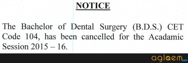 IPU CET Dental Entrance Exam Cancelled