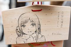 神田明神_絵馬_20150103-DSC_5934