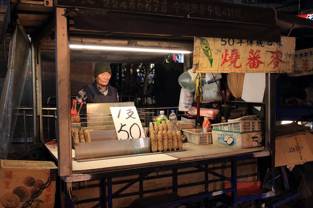 20150130板橋-民治街燒番麥 (3)