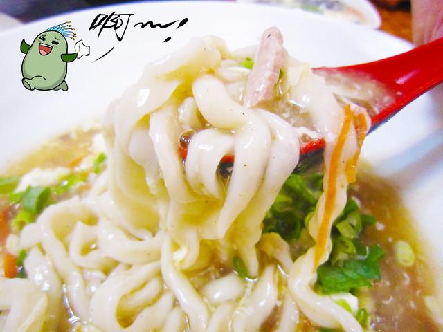 台南小吃-15