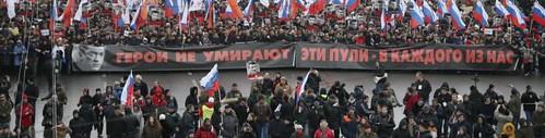 <b>Петро КРАЛЮК:</b> «Україна і вбивство Нємцова: виграш чи програш Кремля?»