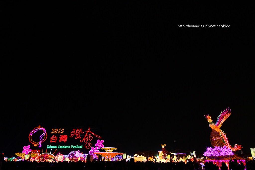 台灣燈會 (40)
