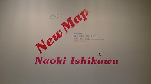 New Map 世界を見に行く展