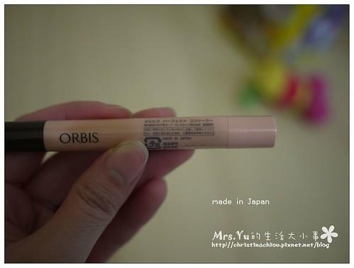ORBIS完美光感遮瑕筆