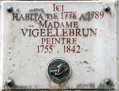 Photo of Marble plaque № 41609