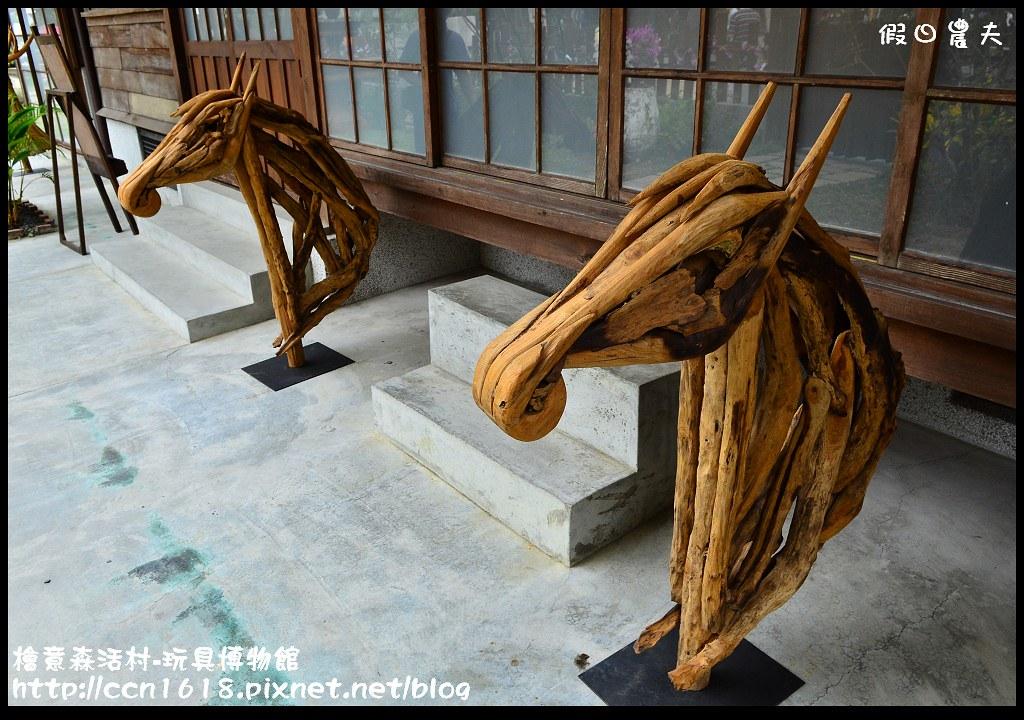 檜意森活村-玩具博物館DSC_6278