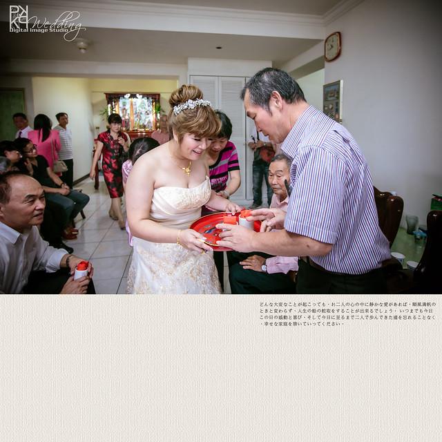 20141026PO-052