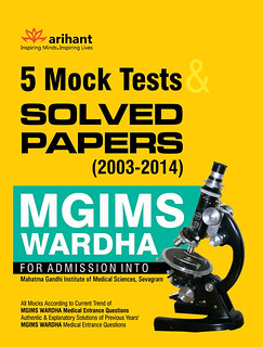 MGIMS Wardha Previous Year Papers