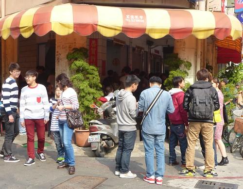Ta-Kaohsiung-Nouvel An-Port-Est (4)