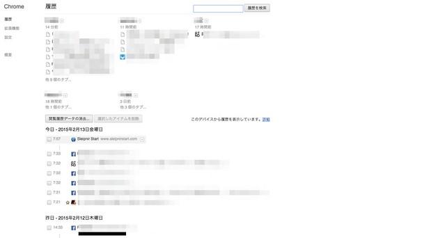 スクリーンショット_2015-02-13_7_57_54