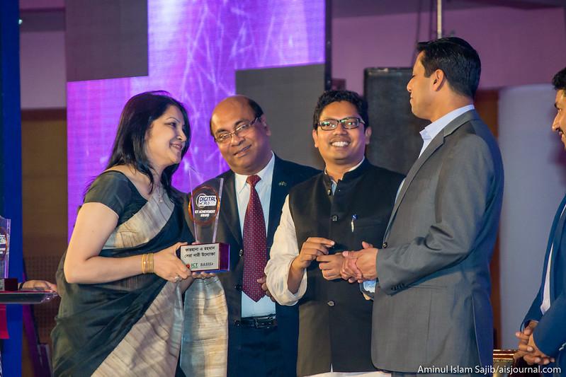 Farzana A Rahman Receives Best Woman Entrepreneur Award
