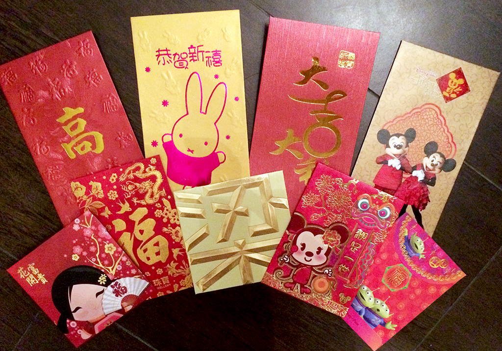 hong kong chinese new year - Chinese New Year Red Envelope