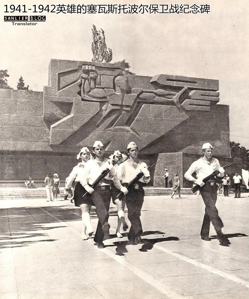 1970年代克里木半岛影集031