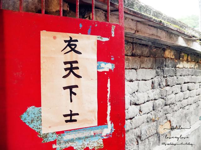 新竹景點推薦北埔老街擂茶 (38)