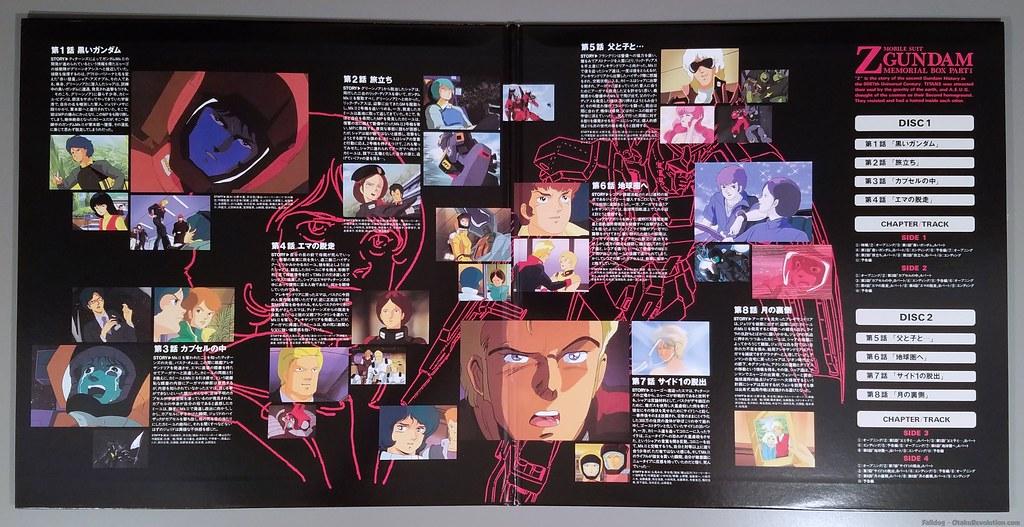 Zeta Gundam Laserdisc Box Set I 7
