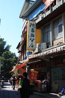 20101030.31泰安
