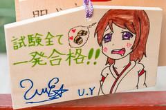 神田明神_絵馬_20150103-DSC_5841