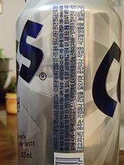 韓国麦酒 - naniyuutorimannen - 您说什么!