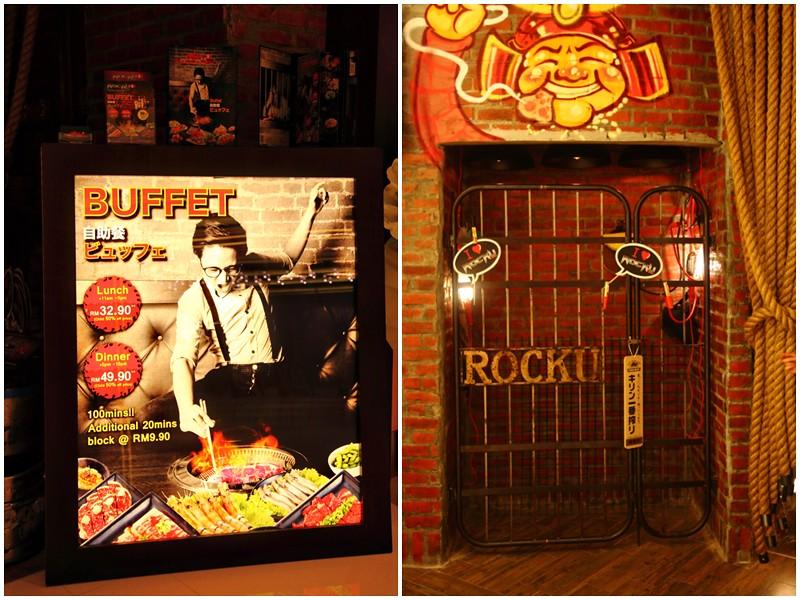 Rocku Yakinku Instagram Pavilion
