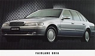 1995-96 Ford Fairlane Ghia (Australia)