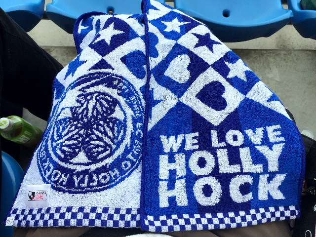 hollyhock-towel