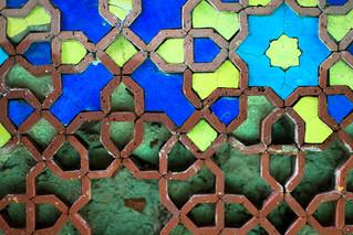 Attēls no Wazir Khan Mosque pie Lahora. lahore pakistan tiles travel