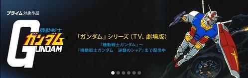 Amazon_co_jp__プライム・ビデオ__Amazonビデオ