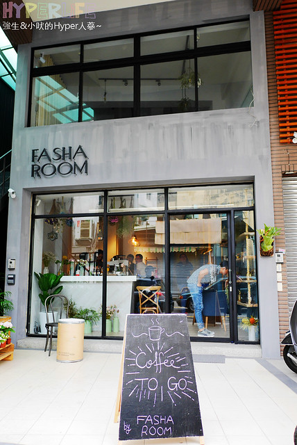 花夏入室Fasha Room (33)