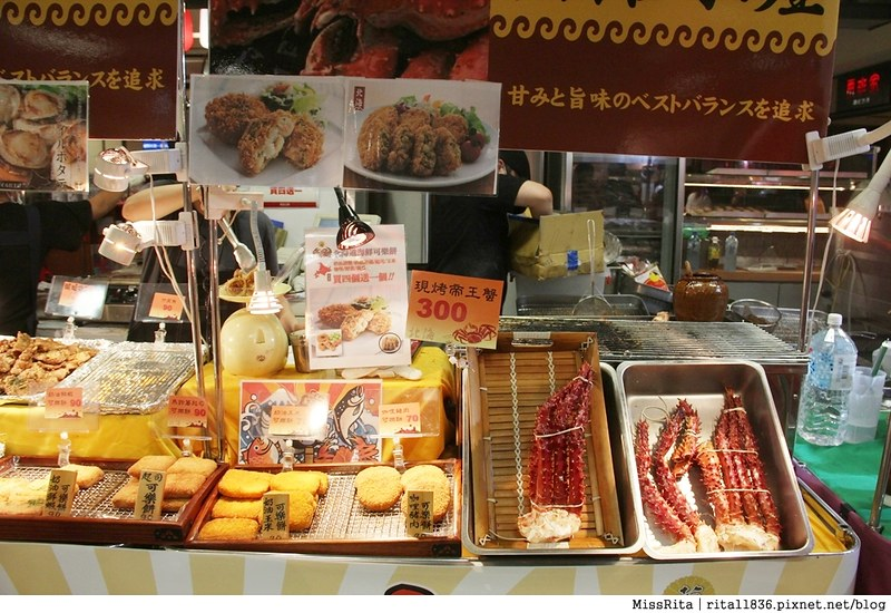台中活動 2016日本商品展 台中新光三越活動 新光三越日本展 史上最強日本商品展 新光三越日本美食 熊本熊快閃5