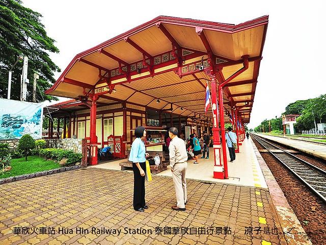 華欣火車站 Hua Hin Railway Station 泰國華欣自由行景點 6