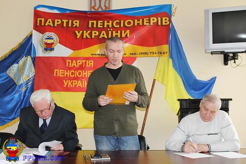 Конференция Волынской областной организации Партии Пенсионеров Украины - Луцк 16.12.2014 г (14)