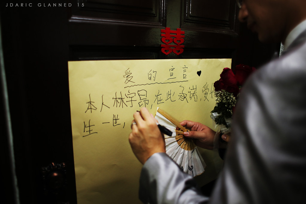 Xian Hui-28